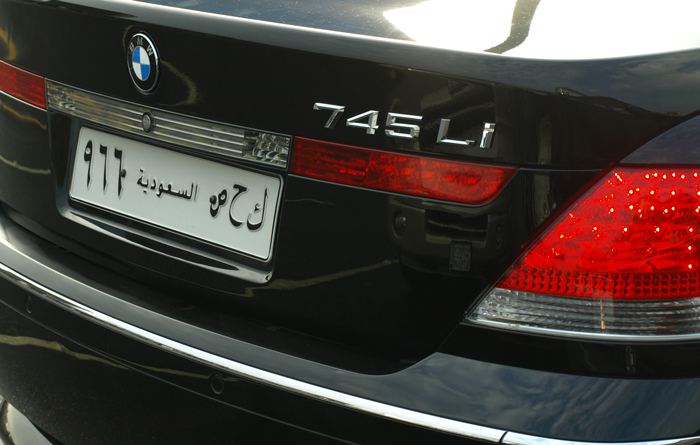al-khobar14.jpg