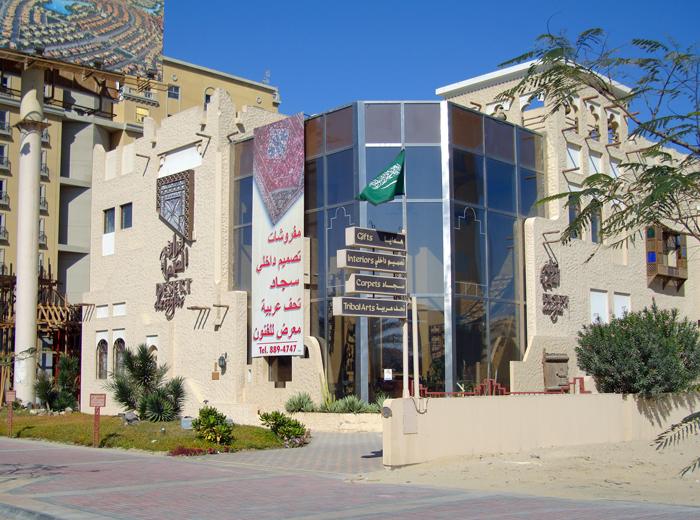 al-khobar17.jpg