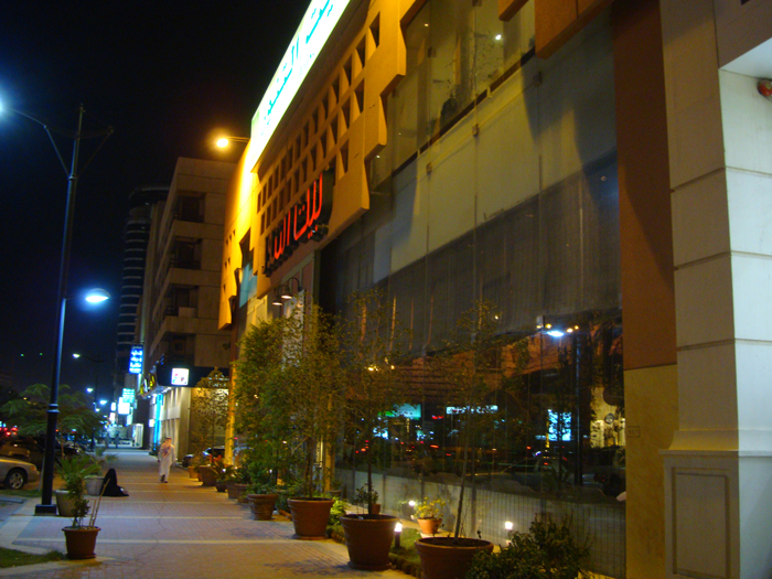 al-khobar27.jpg