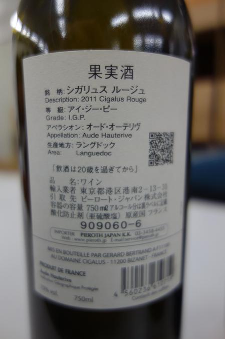 DSC07552.jpg