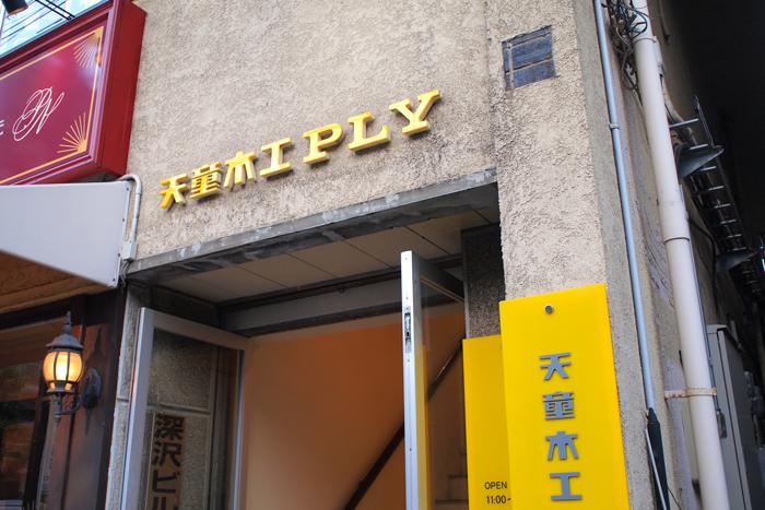 fukasawa2.jpg