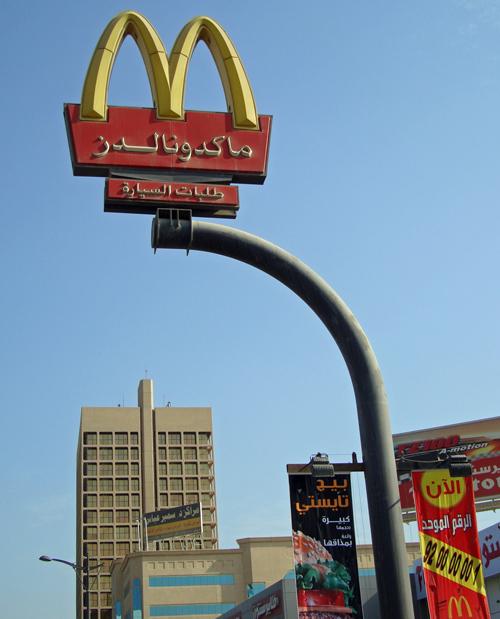 al-khober1.jpg