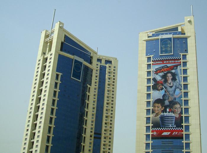 bahrain10.jpg